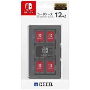 【Nintendo Switch】カードケース12+2 for Nintendo Switch ブラック|toysrus-babierus