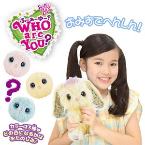 WHO  are  YOU? パステル|toysrus-babierus