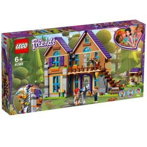 【オンライン限定価格】レゴ フレンズ 41369 ミアのどうぶつなかよしハウス【送料無料】