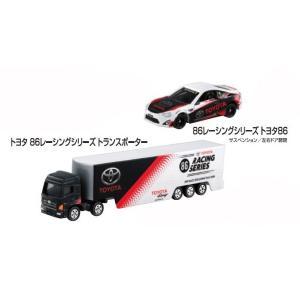 トイザらスオリジナル  トミカ トヨタ 86レーシングシリーズ 2台セット|toysrus-babierus