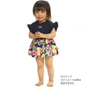 【FILA半袖スカート付きボディスーツ】スカートがアロハ総柄プリントで切り替えたフィラボディスーツで...