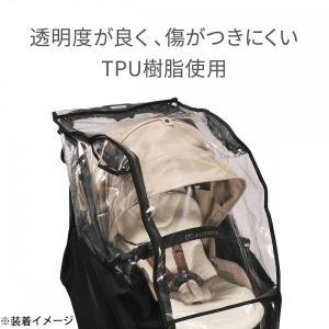 エールベベ フラコット用 レインカバー【送料無料】|toysrus-babierus|03