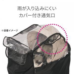 エールベベ フラコット用 レインカバー【送料無料】|toysrus-babierus|04