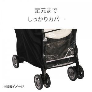 エールベベ フラコット用 レインカバー【送料無料】|toysrus-babierus|05