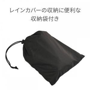 エールベベ フラコット用 レインカバー【送料無料】|toysrus-babierus|06