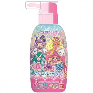 「スター☆トゥインクルプリキュア」のリンスインポンプシャンプーです。フレッシュストロベリーの香りです...