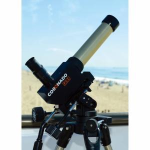 だれにでもそのまま使えるHα太陽望遠鏡P.S.T.は、無類の安全性を第一に、十分な基本性能、使いやす...