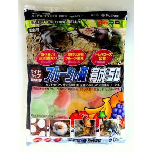 オスのツノや大アゴにもあたりにくく、食べやすいよう設計された広口ワイドカップゼリーです。フルーツ風味...