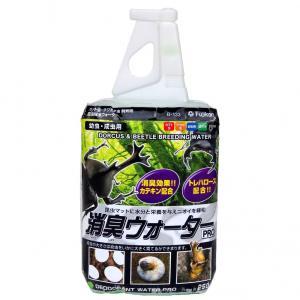 飼育ケース内のニオイを緩和し、昆虫マットの乾燥を防止する昆虫ウォーターです。飼育環境を整え、安定した...
