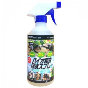 昆虫飼育マットを素早く保水し、虫たちを乾燥から守る飼育の必需品です。除菌・消臭のW効果で衛生的な飼育...