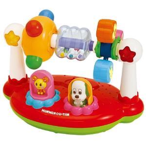 赤ちゃんが大好きなクルクル遊びがいっぱい!ワンワンとうーたんと一緒に、まわして・押してたくさん遊ぼう...