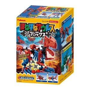 <商品説明> 人気男児玩具菓子ほねほねザウルスが、本格的ブロック玩具に進化。大ボリュームで遊び性満点...