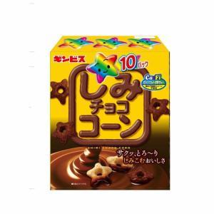 <商品説明> 星型のコーンスナックの内部までたっぷりチョコレートをしみこませました。10袋入り大箱。...