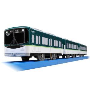 京阪電車10000系のプラレールです。■3両編成■2スピード■のせかえシャーシ対応