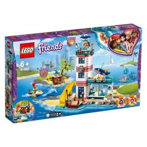 【オンライン限定価格】レゴ フレンズ 41380 海のどうぶつさくせんハウス
