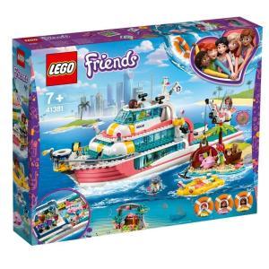レゴ フレンズ 41381 海のどうぶつレスキュークルーザー【送料無料】