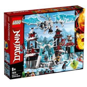 レゴ ニンジャゴー 70678 魔境のブリザード神殿【送料無料】