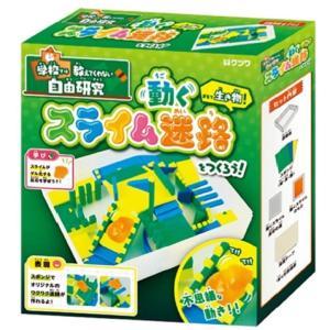 学びと遊びの要素が楽しめる工作キット。3色のスポンジを使い、オリジナルのワクワク迷路が作れます。スラ...