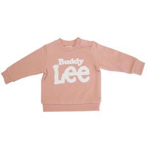 【トイザらス・ベビーザらス限定】Buddy Leeの長袖トレーナーです。シンプルなロゴのデザインはど...