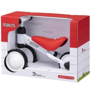 D-bike mini (ディーバイクミニ)スヌーピー【送料無料】|toysrus-babierus|02