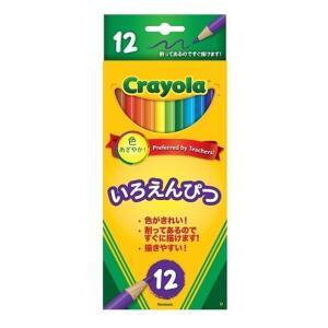 ご家庭でも学校でも楽しく使えるクレヨラの色えんぴつは、お子さまの感性をやさしく刺激し、自己表現力と想...