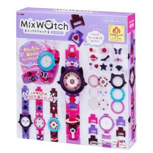 Mix Watch (ミックスウォッチ)ガーリービター