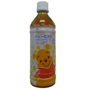ベビーザらス限定 ベビー麦茶500ml 【1ヶ月〜】