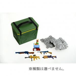 フォートナイト 弾薬箱 アソート1(種類ランダム)