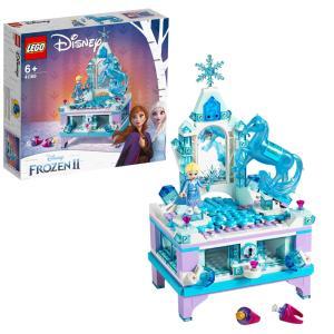 レゴ ディズニープリンセス 41168 アナと雪の女王2 エルサのジュエリーボックス