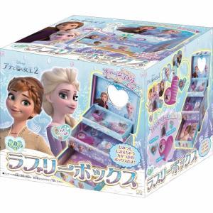 アナと雪の女王2 ひみつのラブリーボックス / DC