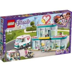 レゴ フレンズ 41394 ハートレイクシティの病院【送料無料】