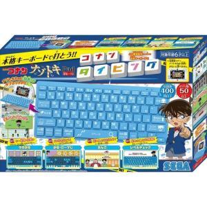 【オンライン限定価格】名探偵コナン ナゾトキPad専用キーボード