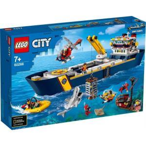 レゴ シティ 60266 海の探検隊 海底探査船【送料無料】|toysrus-babierus