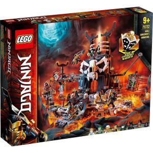 レゴ ニンジャゴー 71722 魔界の砦 スカルジャイル【送料無料】の画像