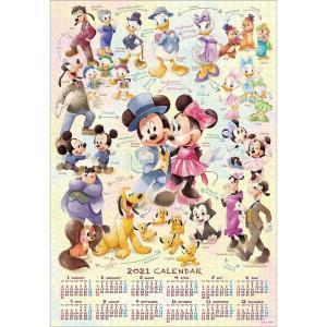 ディズニー 1000ピース ジグソーパズル MICKEY&FRIENDS【クリアランス】|toysrus-babierus