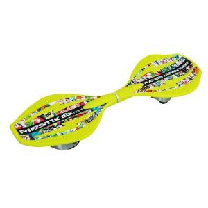 リップスティック デラックス ミニ ライムグリーン【送料無料】|toysrus-babierus