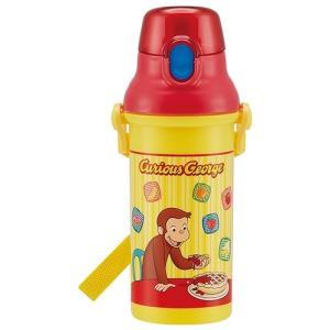 おさるのジョージ21 直飲みプラワンタッチボトル 480ml toysrus-babierus