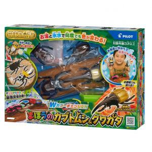 かえちゃOh!!まほうのカブトムシ&クワガタ|toysrus-babierus