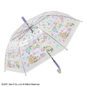 すみっコぐらしビニール傘 タピオカパーク50cm toysrus-babierus