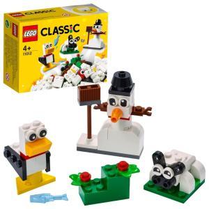 レゴ クラシック 11012 白のアイデアボックス|toysrus-babierus
