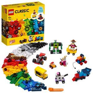 レゴ クラシック 11014 アイデアパーツ<ホイール>【送料無料】|toysrus-babierus