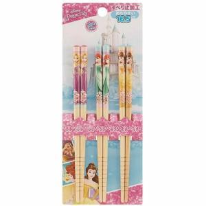 ディズニープリンセス 竹箸(16.5cm)3膳 toysrus-babierus