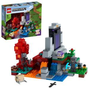 レゴ マインクラフト 21172 荒廃したポータル toysrus-babierus