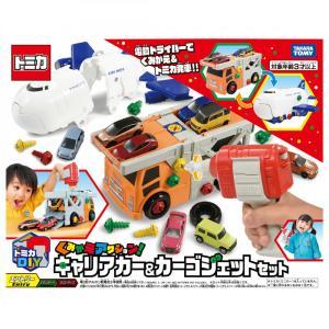 トミカ くみかえアクション!キャリアカー&カーゴジェットセット|toysrus-babierus