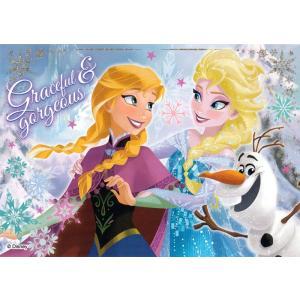 【数量限定大特価!!決算セール】ジグソーパズル ディズニー 216ピース アナと雪の女王 D|toystadium-jigsaw