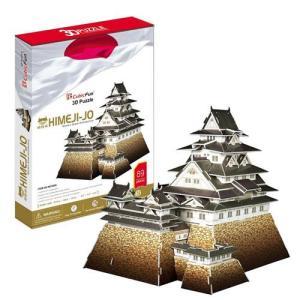 3D立体パズル ペーパークラフト 姫路城 MC099h 送料...