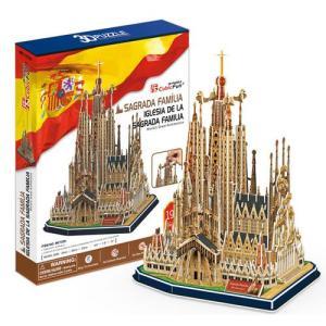 3D立体パズル ペーパークラフト サグラダ・ファミリア MC153h 送料無料|toystadium-jigsaw