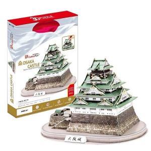 3D立体クラフトパズル 大阪城 MC175h |toystadium-jigsaw