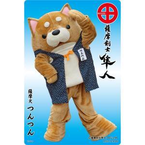 ジグソーパズル 28ピース 薩摩剣士隼人 薩摩犬 つんつんA 28-015 クロネコDM便・メール便送料無料