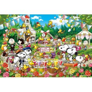 ジグソーパズル 300ピース スヌーピー ウッドストック ウエディング 26×38cm 48-785|toystadium-jigsaw